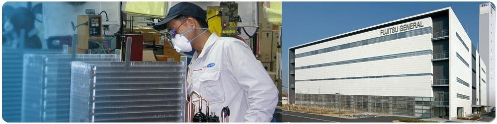 Производство японских кондиционеров Fujitsu в Китае