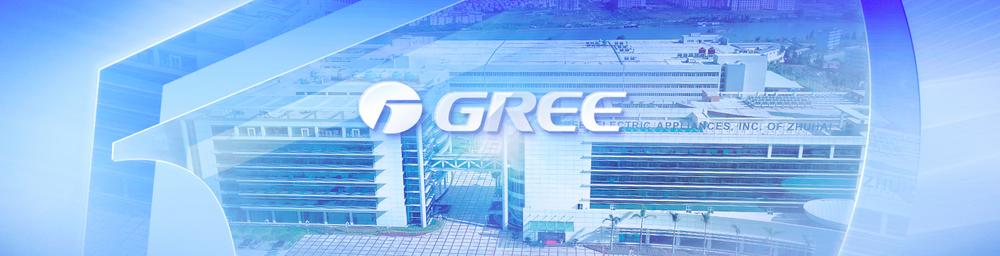 GREE производитель кондиционеров №1 в мире