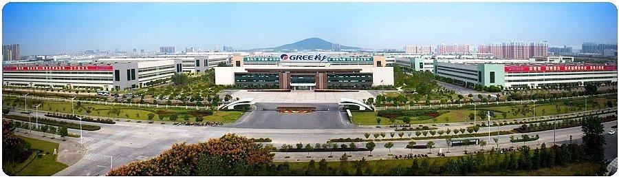 Gree Electric Appliances завод климатической техники в Китае